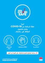 COVID-19 poster: We are COVID Safe - Arabic