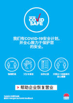 COVID-19 poster: We are COVID Safe - Chinese simplified