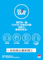 COVID-19 poster: We are COVID Safe - Chinese traditional