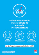 COVID-19 poster (record keeping): We are COVID Safe - Thai