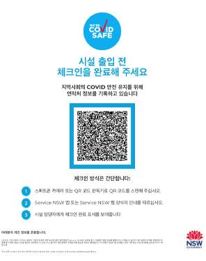 Korean QR code page