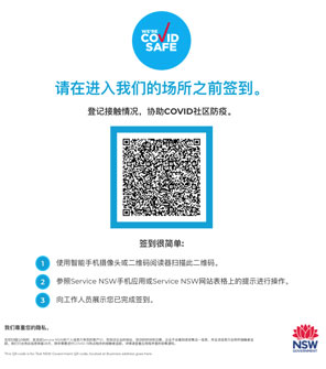 Simplified Chinese QR code page