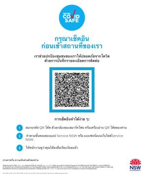 Thai QR code page